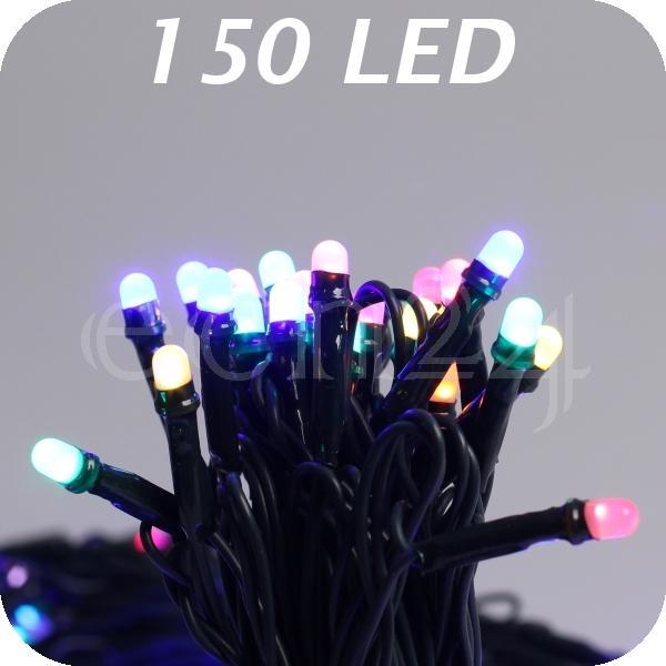 led lichterkette mit farbwechsel bunt warmweiss mit fusscontroller. Black Bedroom Furniture Sets. Home Design Ideas